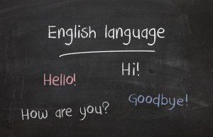 איך ללמוד אנגלית?