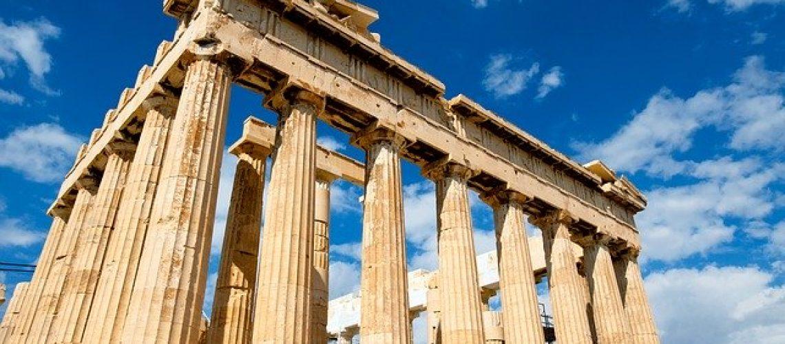 דירה להשקעה באתונה
